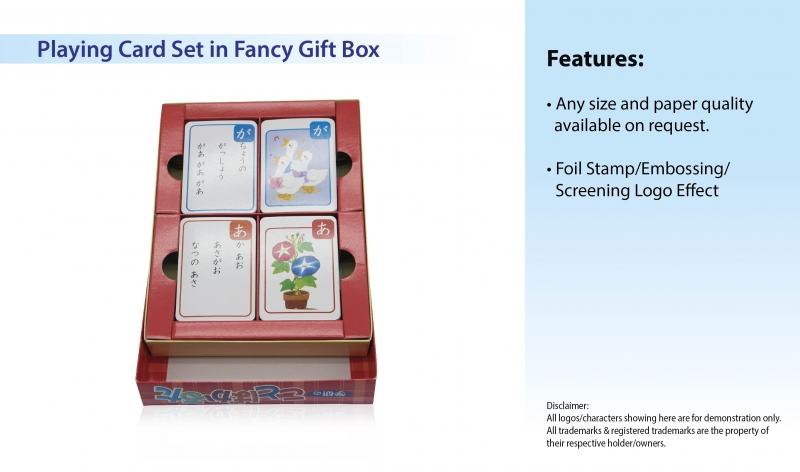 Playing Card Set in Fancy Gift Box
