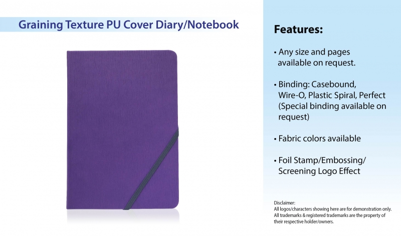 Graining Texture PU Cover Diary_Notebook